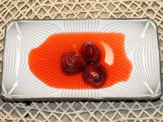 Γλυκό κουταλιού φράουλα - Sweet Strawberry Preserve