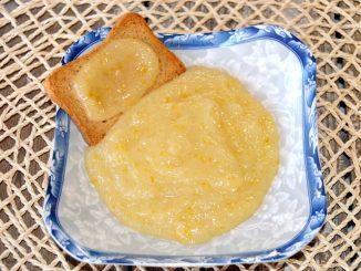 Μαρμελάδα με λεμόνι και περγαμόντο - Jam with lemon and bergamot