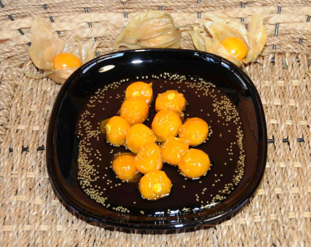 Γλυκό κουταλιού φυσαλίδες Cape gooseberry - Physalis Cape Gooseberry Preserve